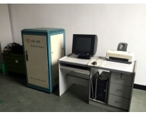 Chain Fatigue Test Machine